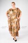 Платье PP05207LEO51 оранжевый