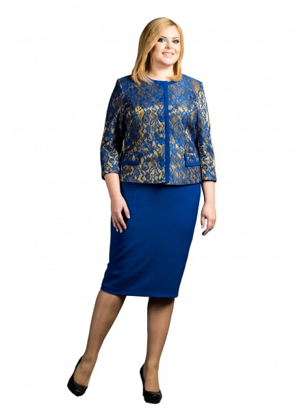 Костюм Каролина (синий)