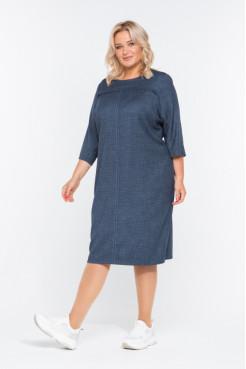 Платье Февраль (синий)