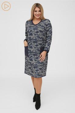 Платье 1165 темно синий