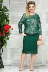 Блузка Изабель (зеленый)