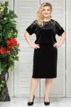 Платье Анжелика (черный)