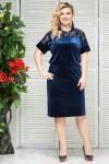 Платье Анжелика (синий)