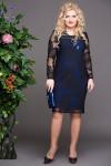 Платье Богиня (синий)