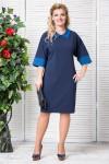 Платье Ирина (синий)