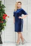 Платье Каролина (синий)