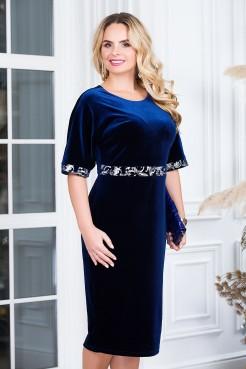 Платье Кокетка (синий/серебро)