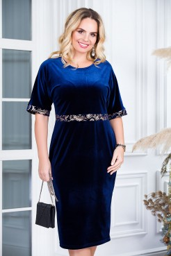 Платье Кокетка (синий/золото)