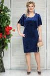 Платье Модница (синий)