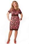 Платье Сказка (розовый новый)