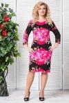 Платье Стефани (вишня)