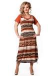 Платье Симона (терракот)