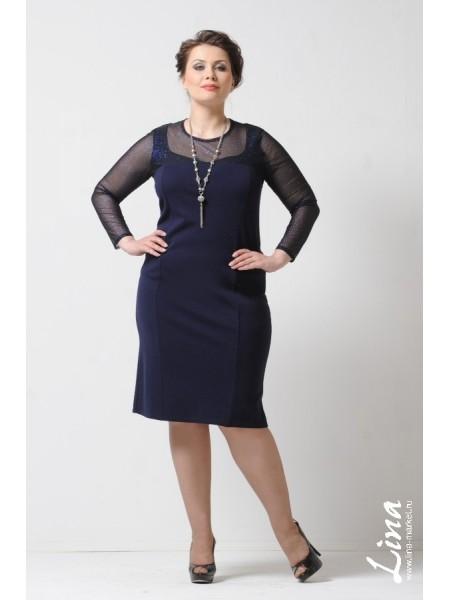 Платье Симона Блеск (синий)