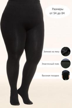 Колготки женские Plus size 480 den (черный)