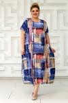Платье Париж (голубой/бежевый)