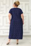 Платье Париж (синий/горох)