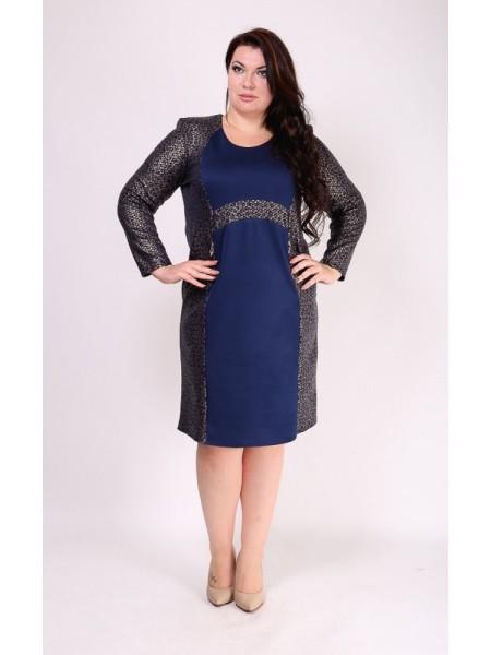 Платье Ария (синий 2)