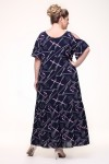 Платье Лилия (синий/розовый)