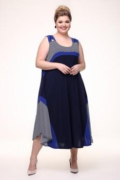 Сарафан Зара (синий)