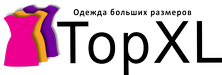 Магазин одежды Topxl.ru
